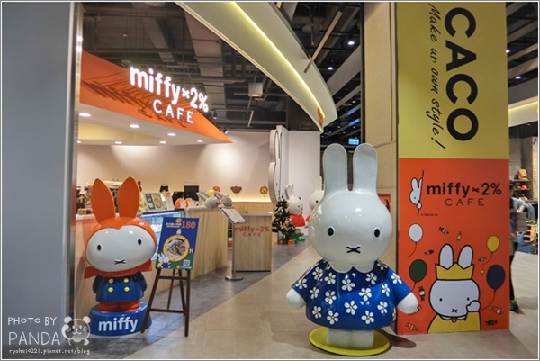 miffy x 2% CAFE (13)
