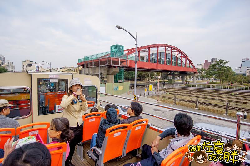 高雄雙層巴士觀光公車(西子灣線)-76