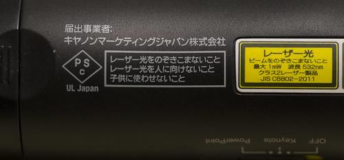 Canon PR10-GC_12