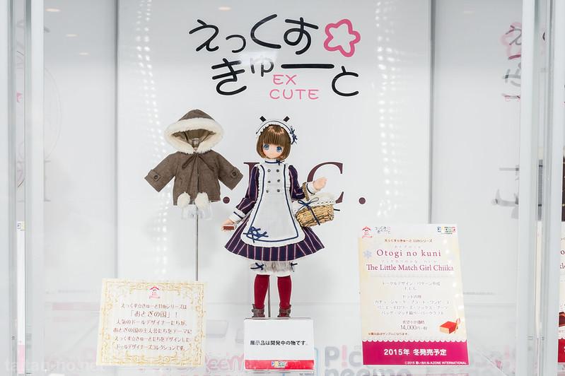 Dollshow44浜松町FINAL-AZONE-DSC_0773