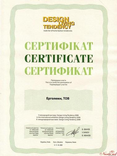 CASARREDO - атрибут благополучия! > Фото из галереи `Наши дипломы!`