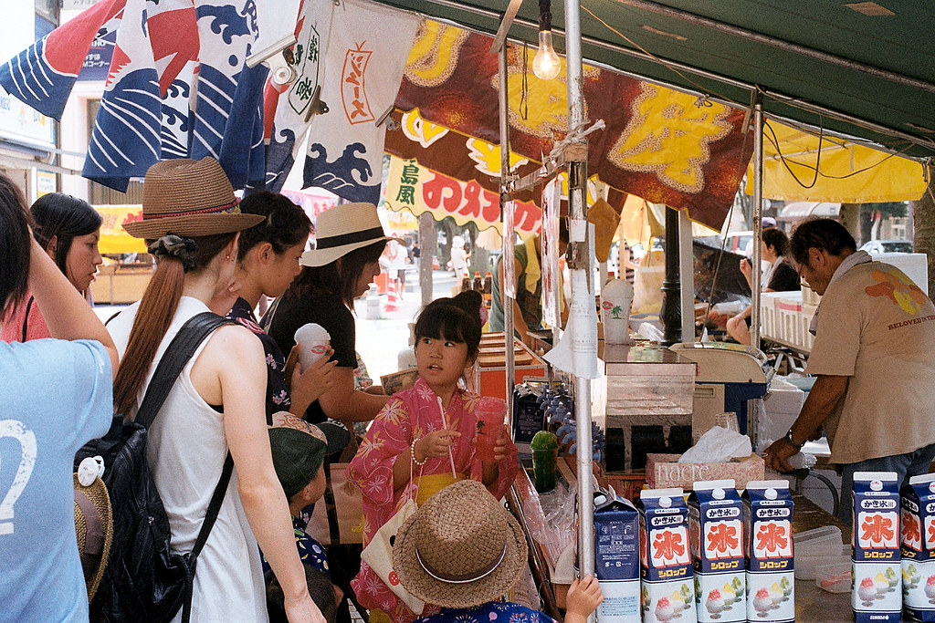 "剉冰 七夕祭 Iwaki (いわき市 Iwaki-shi), Fukushima 2015/08/06 剉冰!  Nikon FM2 / 50mm Kodak ColorPlus ISO200  <a href=""http://blog.toomore.net/2015/08/blog-post.html"" rel=""noreferrer nofollow"">blog.toomore.net/2015/08/blog-post.html</a> Photo by Toomore"
