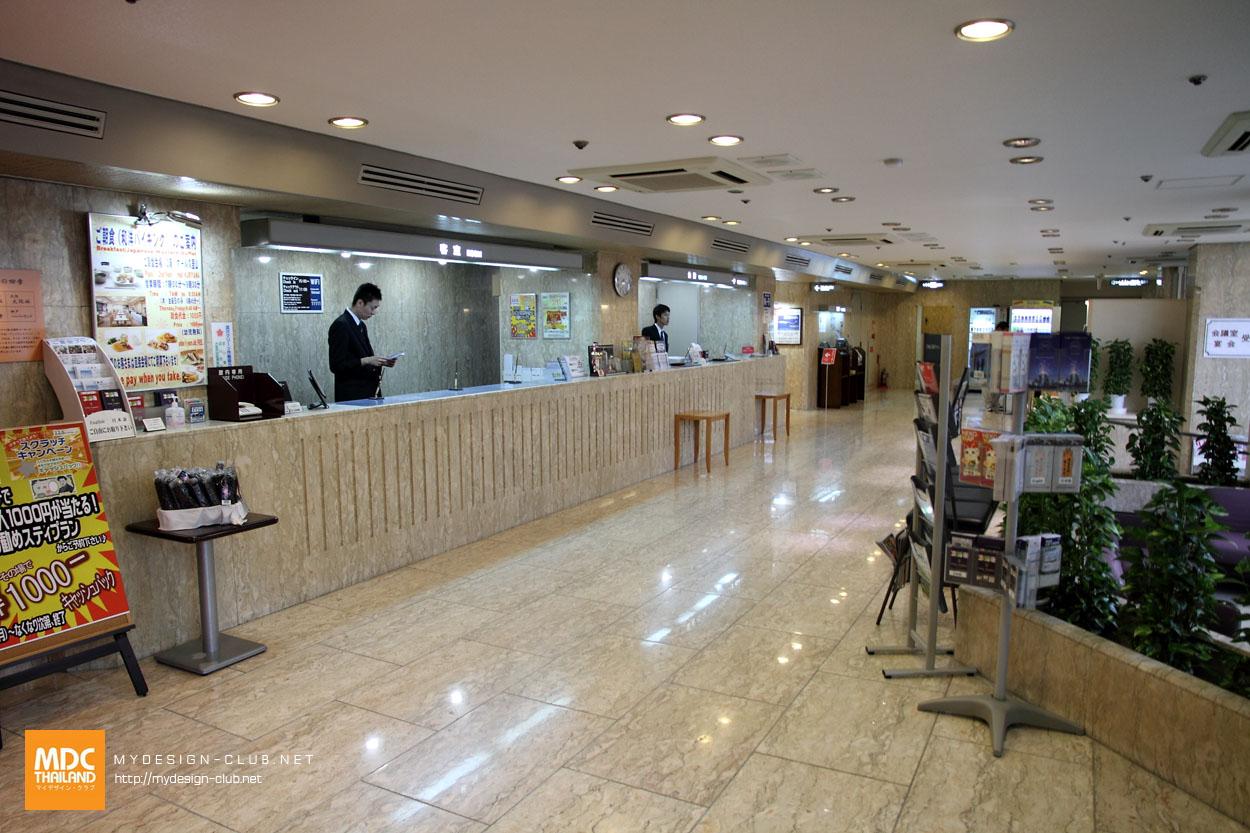 MDC-Japan2015-1243