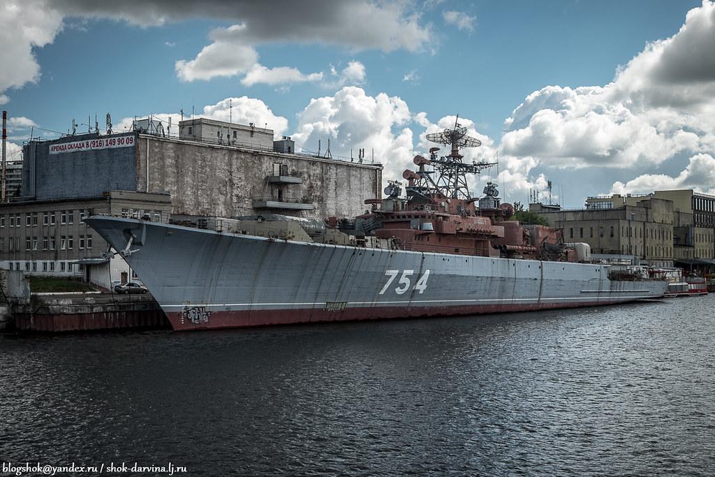 Круиз-19