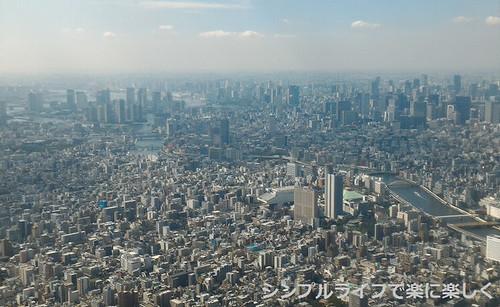 東京2日目、スカイツリーからの景色