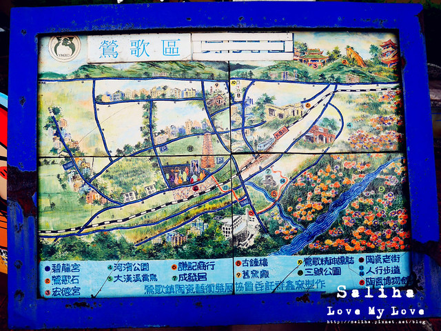 新北一日遊景點推薦鶯歌陶瓷老街 (1)