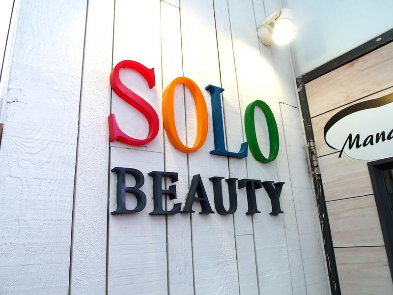 香港旅行-SOLO10