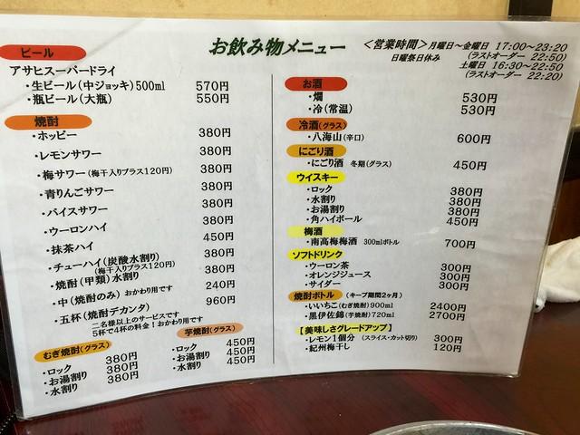 2015.9.19 加賀屋