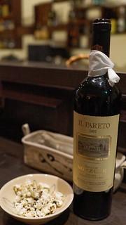 20150912_結婚5週年_Popina餐酒館_08_Wine_Italy_IL Pareto 2007