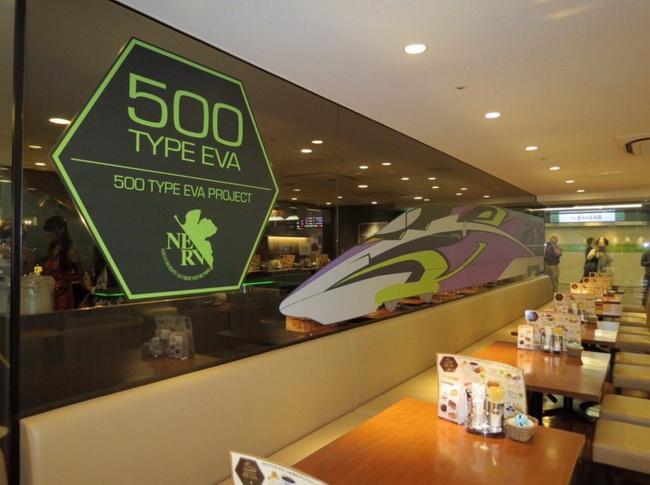 500TYPE EVA PROJECT _13