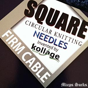 SquareNeedles