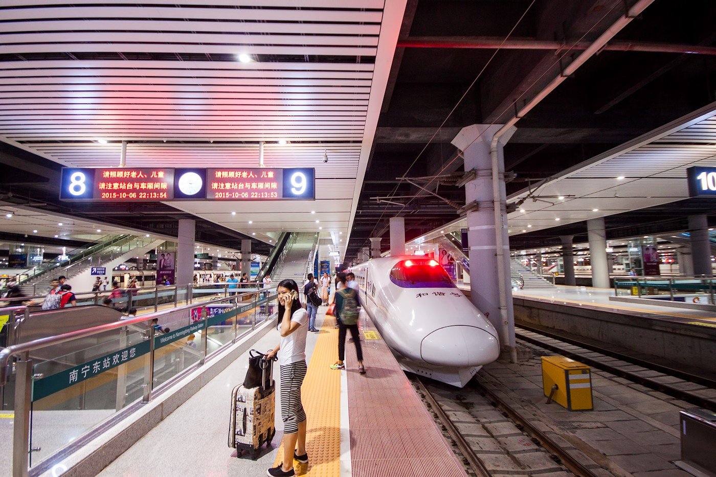 7 Days Inn Guigang Train Station Branch Asia Trip 2015 Hong Kong China Vietnam Singapore Page 4
