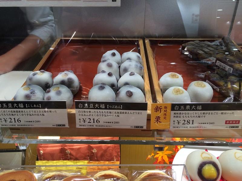 Daifuku at Ginza Akebono counter in Shibuya.