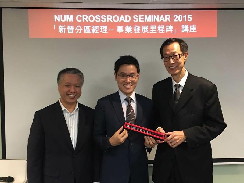 20151120 NUM Seminar Sharing