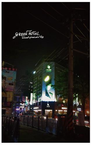 greenhotel-24