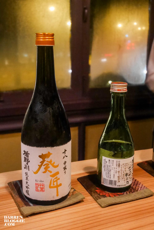 Kakure-and-the-art-of-sake--8