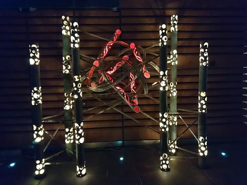 Lighting Object 2015 16