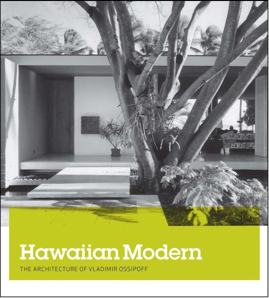 hawaiianmodern1