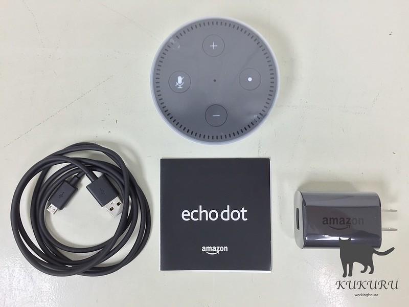 EchoDot_6