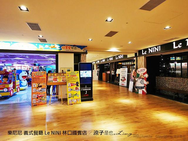樂尼尼 義式餐廳 Le NINI 林口國賓店 2