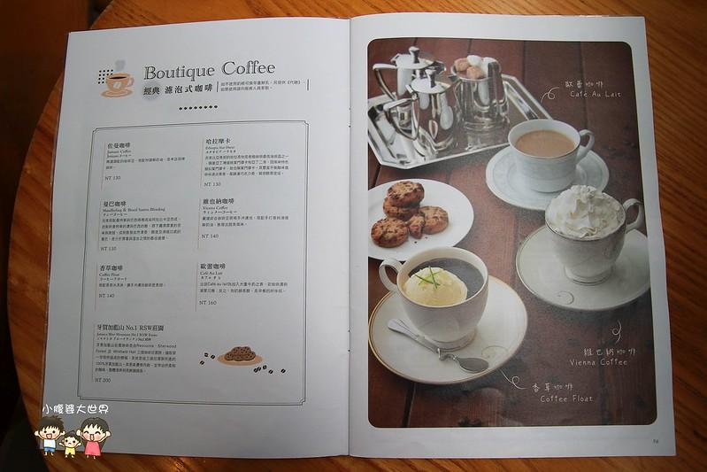 佐曼咖啡館 022