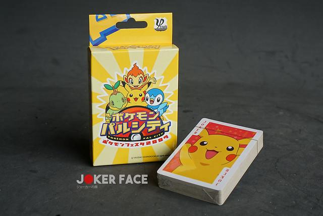 Bộ bài Pokemon