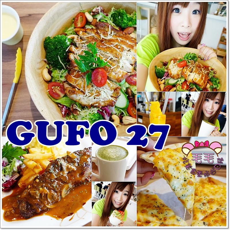 GUFO4