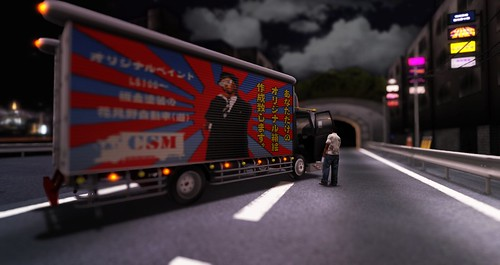 Hanamino_Trucks