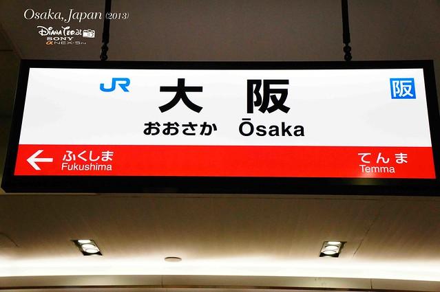 Japan 2013 - Day 02 Osaka to Nara 00