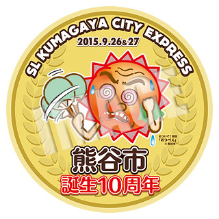 SL熊谷市誕生10周年記念号☆デフレクターマーク