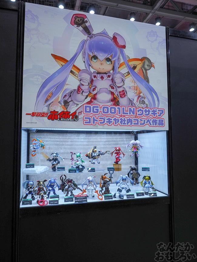 All Japan Model Hobby Show 2015 B1_065