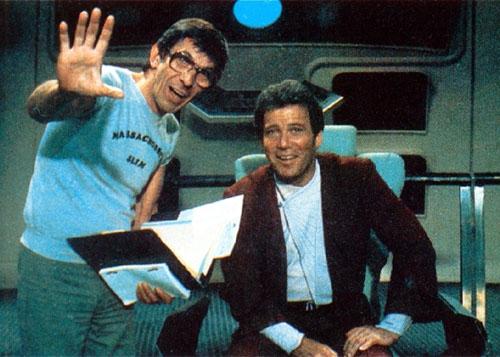 Star Trek TSFS