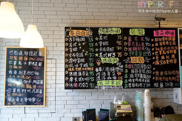 kidult吉多咖啡 (6)