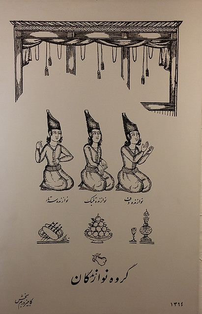 Kambiz-Derambakhsh-Exhibition14