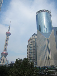 Image of Asia Building. building china shanghai tower shanghaishi chn