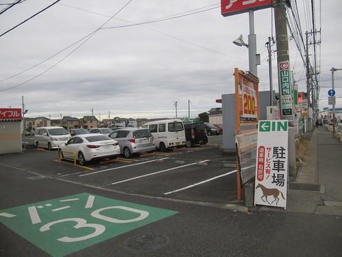 中山競馬場周辺の民間駐車場
