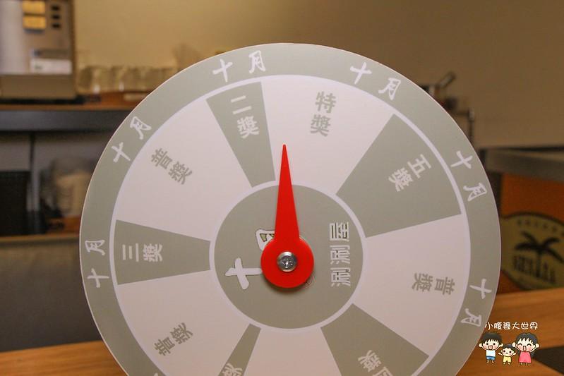 汐止火鍋 020