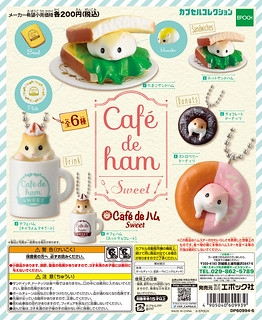 EPOCH 「咖啡倉鼠甜點」療癒轉蛋之作 Café de ハム Sweet
