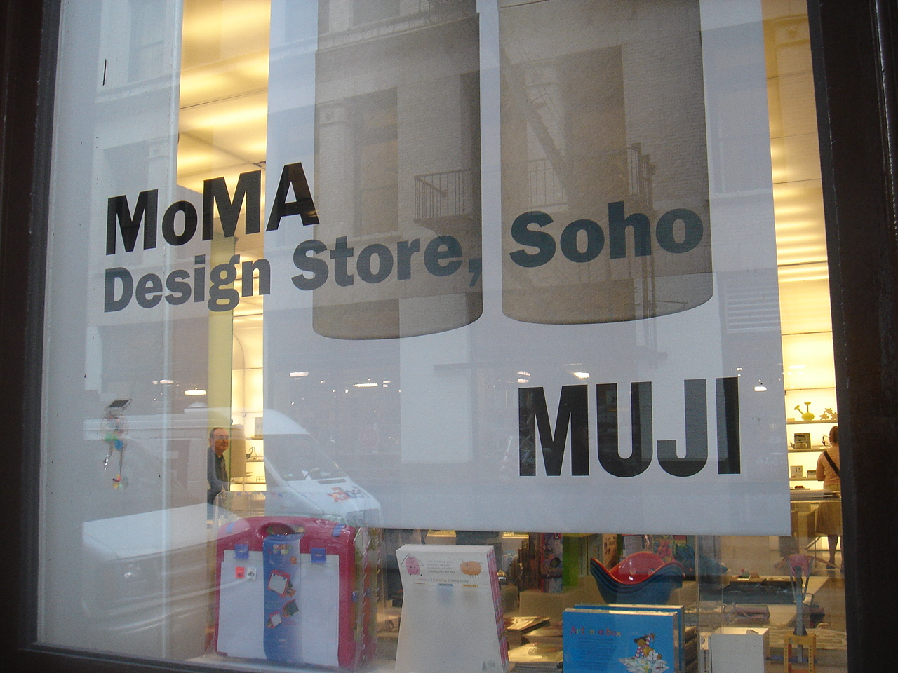 MoMA Store  Top 10 Design Stores in NYC - Part II 187894623 368a6b1603 o