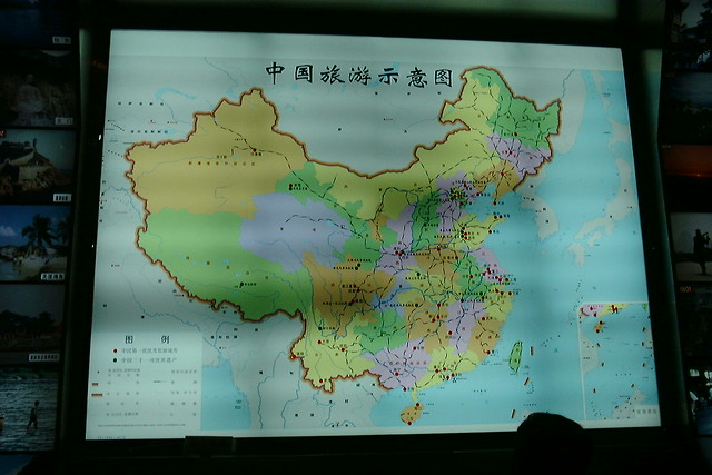 Map of China in station