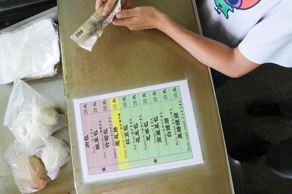 東河包子,泰源幽谷 @陳小可的吃喝玩樂