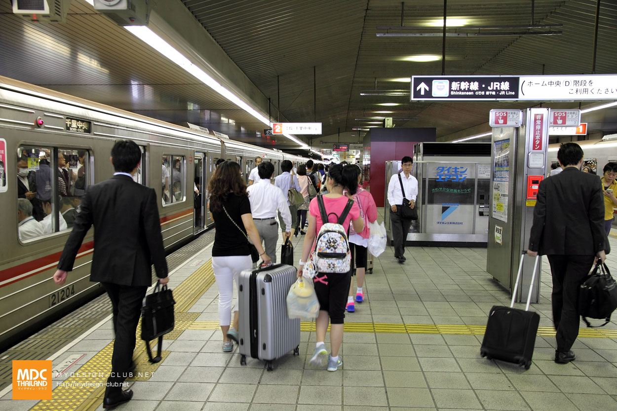 MDC-Japan2015-1137