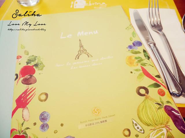 台北早午餐推薦紗汀娜好食菜單
