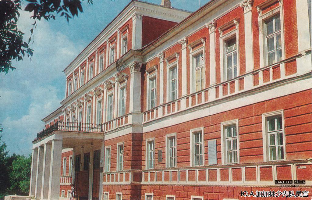 1970-1980年代卡卢加20
