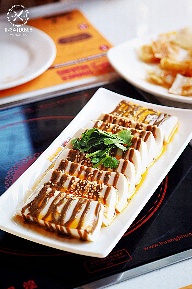 Sydney Food Blog Review of Simmer Huang, Chatswood: Signature Cold Tofu, $6.50