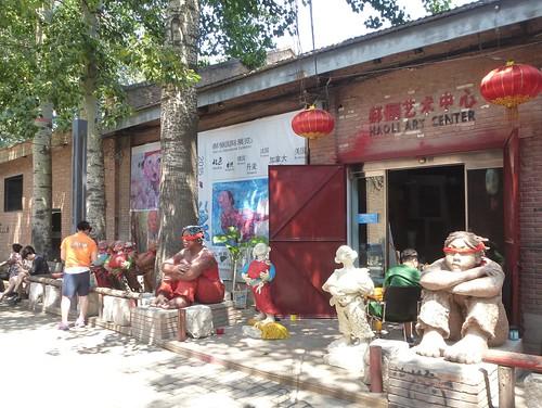 CH-Beijing-798 Art District (16)