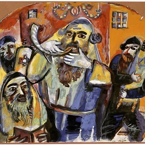 Marc Chagall - Le Shofar
