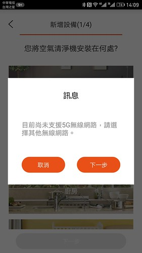 Screenshot_20170105-140926