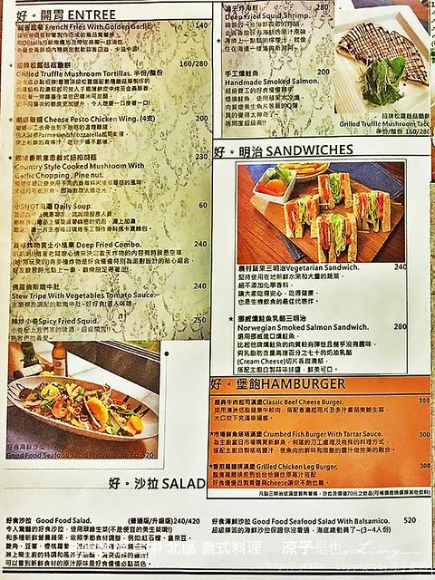 好食慢慢 台中 北區 義式料理 15