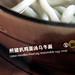 Udon Noodles Fried Pig Reasonalbe Egg